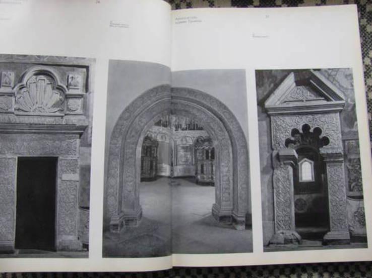 Церковь Троицы в Никитниках, фото №6