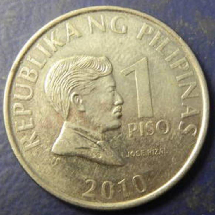 1 пісо Філіпіни 2010, фото №2