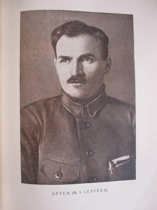 Харьков в 1917 году., фото №8