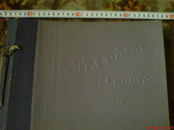 Альбом для фото. (28 листов), фото №2