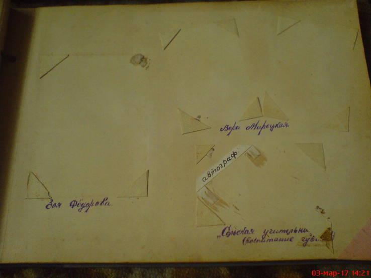Альбом для фото. (28 листов), фото №6