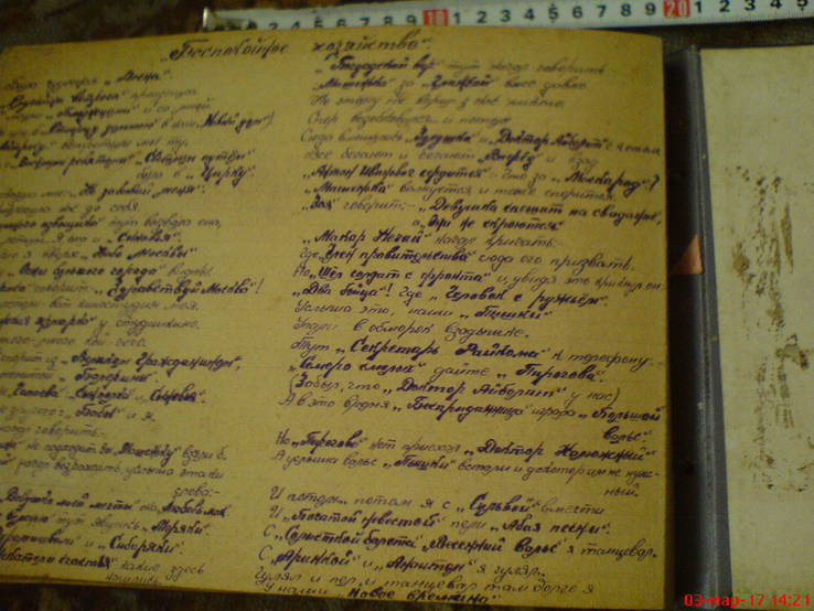 Альбом для фото. (28 листов), фото №7