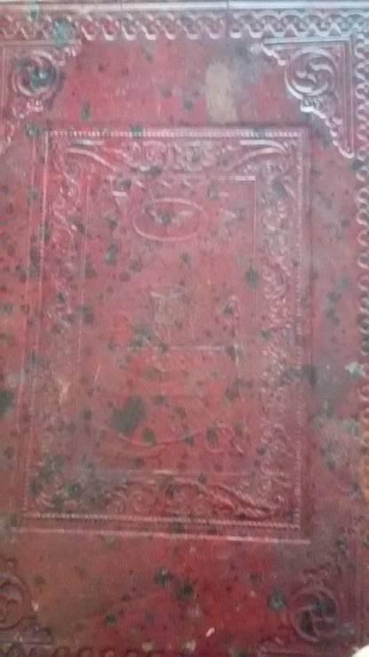 Псалтырь Киево-Печерской Успенской Лавры, фото №9
