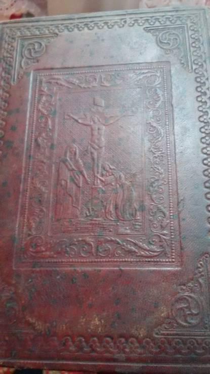 Псалтырь Киево-Печерской Успенской Лавры, фото №11