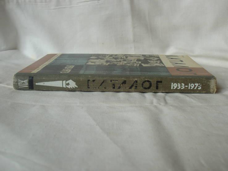 1976 ЖЗЛ каталог биографий 1933-1973, фото №4