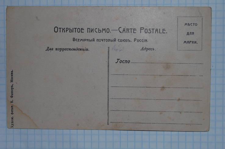 Открытка О.В.Гзовская, фото №3