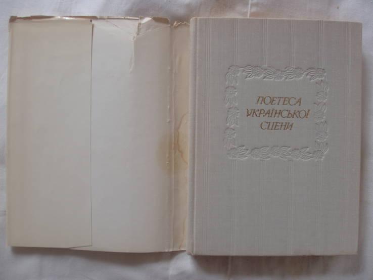 1978 Жизнь и творчество Наталья Ужвий Актриса Театр Биография, фото №6