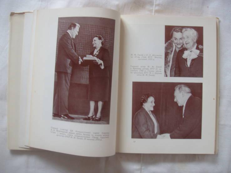 1978 Жизнь и творчество Наталья Ужвий Актриса Театр Биография, фото №8