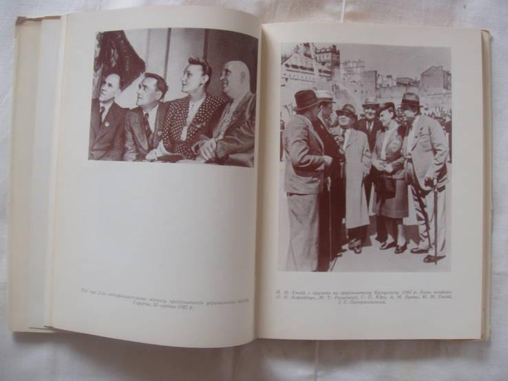 1978 Жизнь и творчество Наталья Ужвий Актриса Театр Биография, фото №9