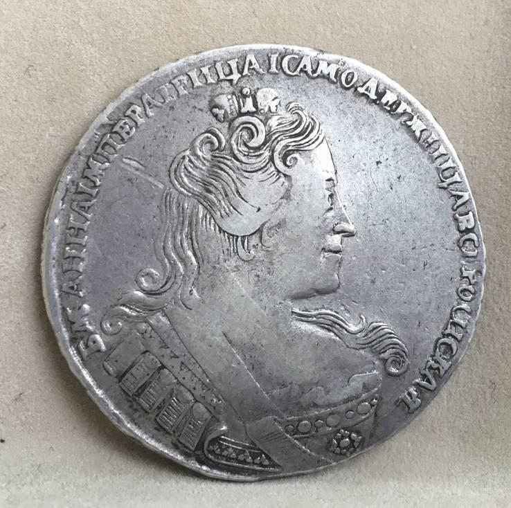 Рубль 1733 года. Без локона за ухом. R1