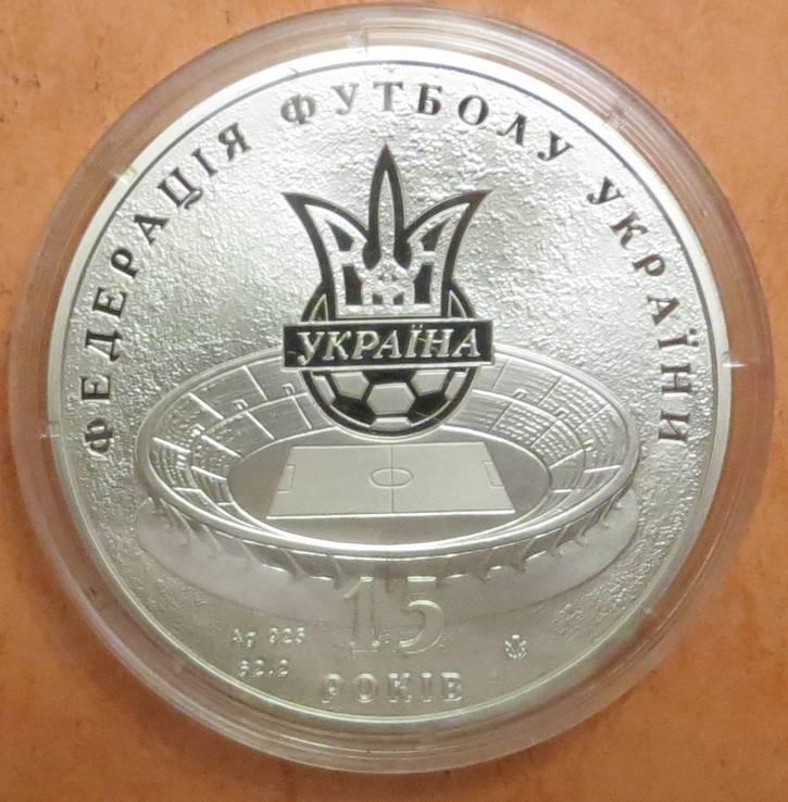 Памятная медаль 15 лет федерации футбола Украины серебро 925 пробы, 62,2грама