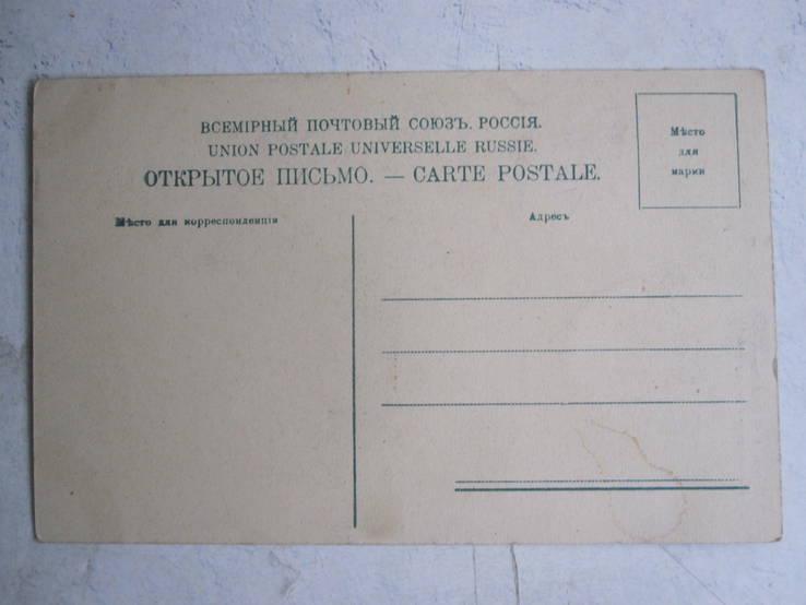 Могила А. С. Грибоедва., фото №3