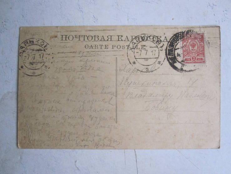 Дворец Эмира Бухарского., фото №3
