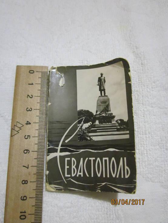 Севостополь, фото №3