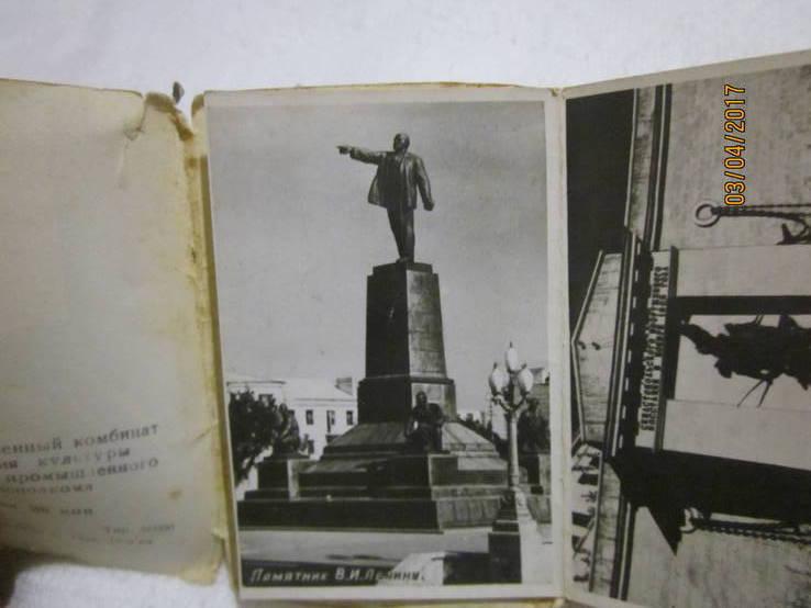 Севостополь, фото №5