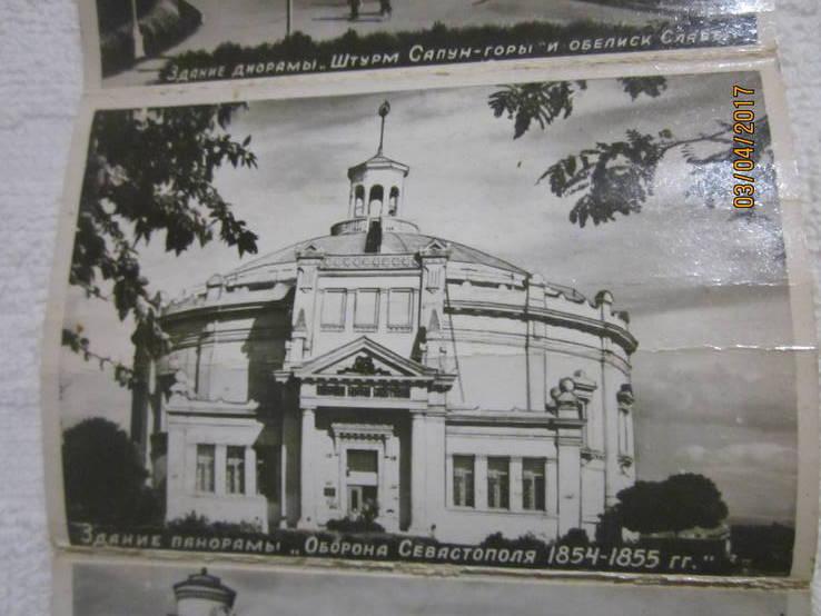 Севостополь, фото №6