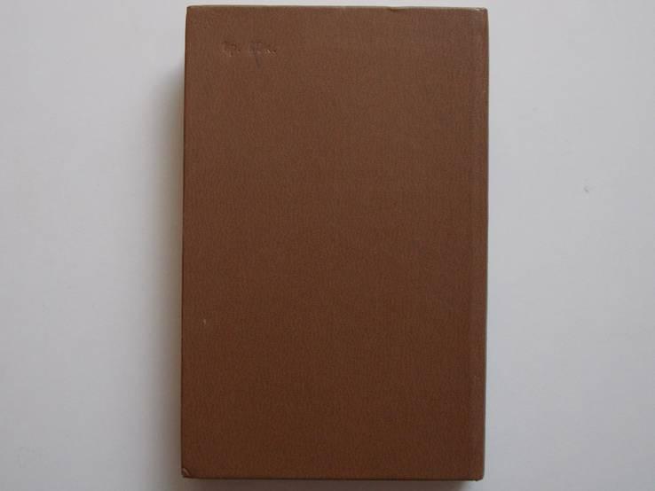 М.Бажан Избранное 2 том, фото №3
