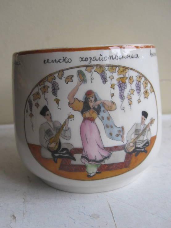 Чашка. ВСХВ 1939 год, фото №2