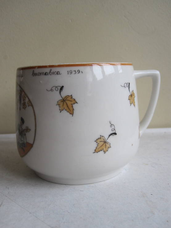 Чашка. ВСХВ 1939 год, фото №7