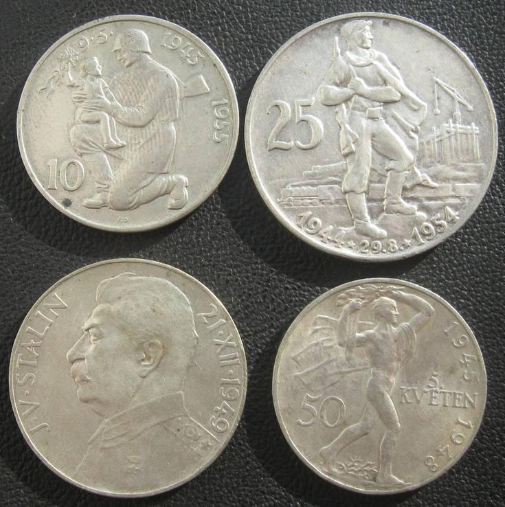 Серебряные монеты Чехословакии 4 шт.
