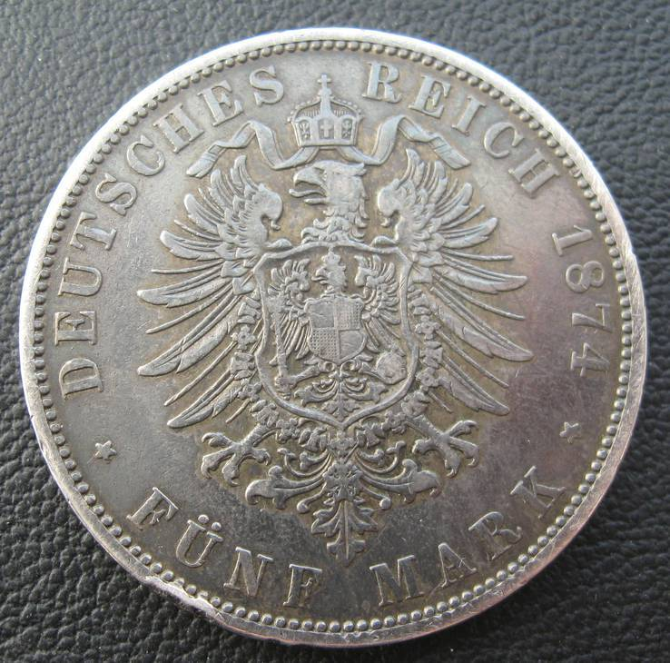 5 марок 1874 года