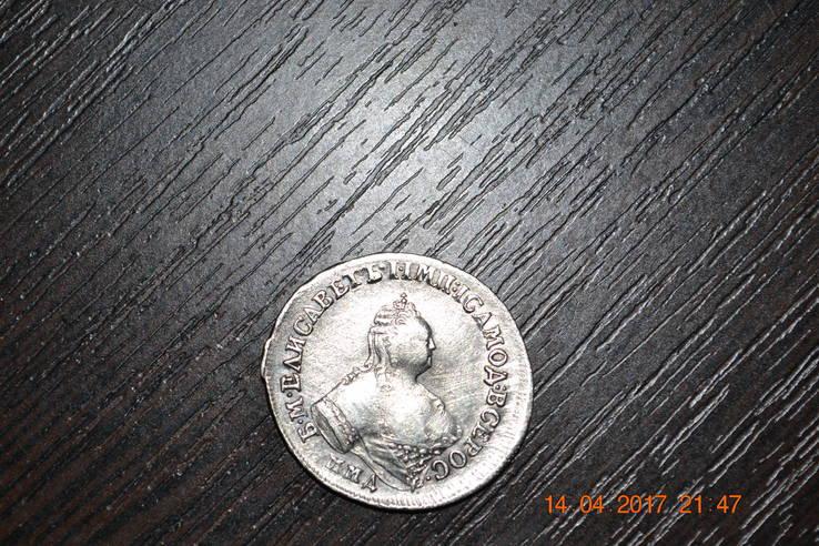 Полуполтинник 1757 года