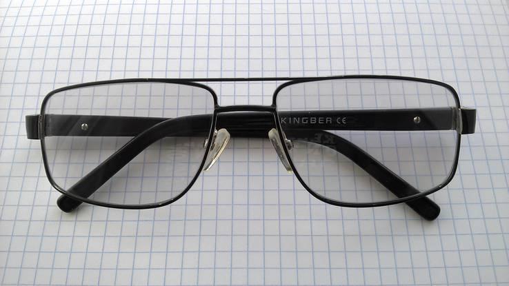 Солнцезащитные очки ( ХАМЕЛЕОНЫ ) оправа KINGBER + БОНУС