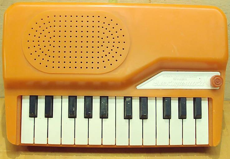 Электромузыкальная игрушка - Электроника из СССР