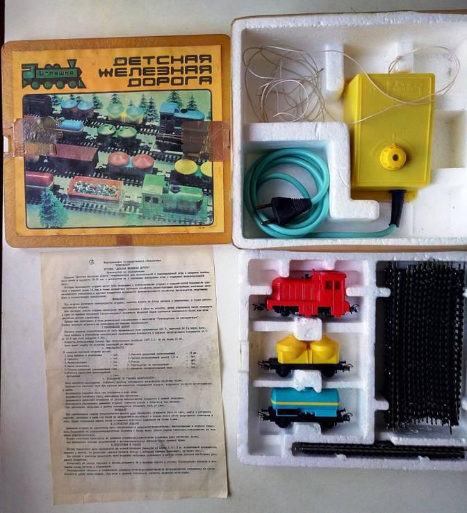 Детская железная дорога, колея 16,5 мм, игрушка, 1992 г.