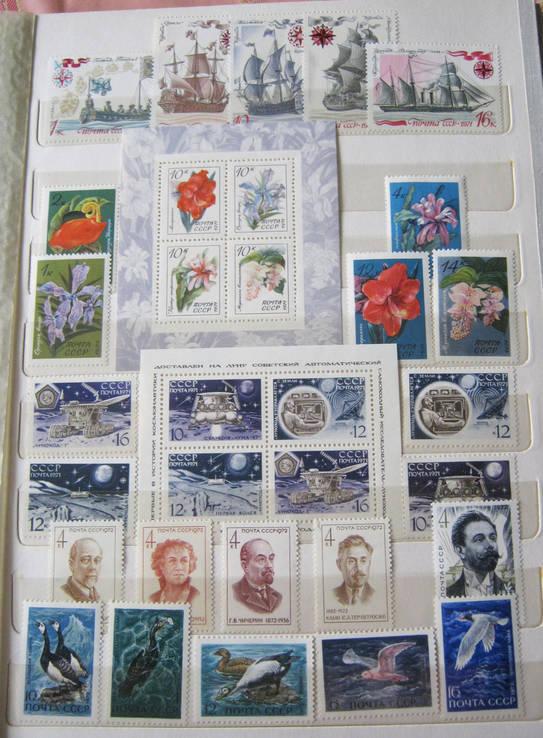 2 альбома чистых марок хронология '71-'77 гг. СССР