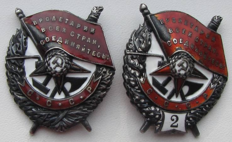 Два винтовых БКЗ на одного