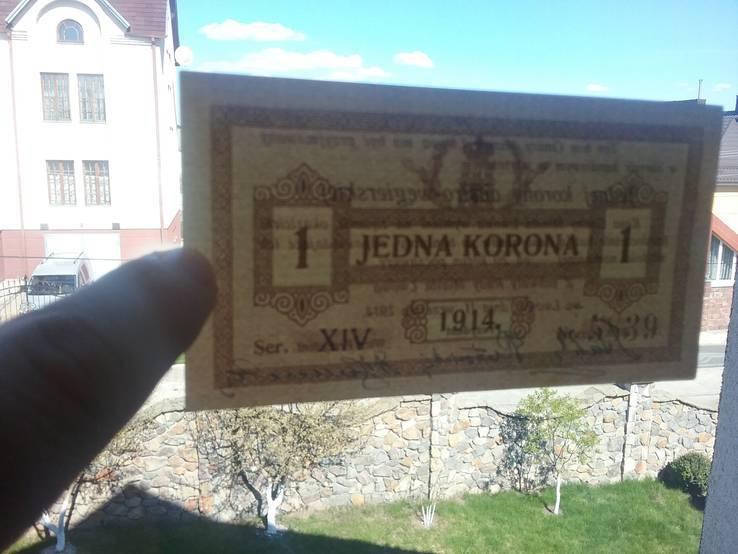 1 korona 1914 Lwow, фото №4