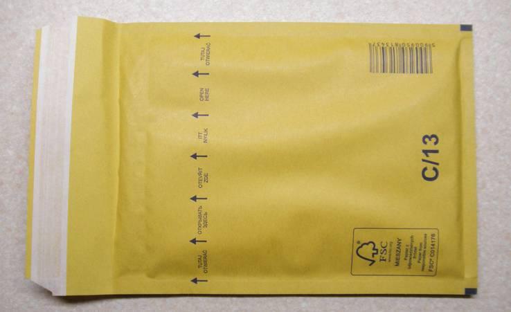 Бандерольный конверт Airpoc, С-13 (150 х 210) 20 шт.