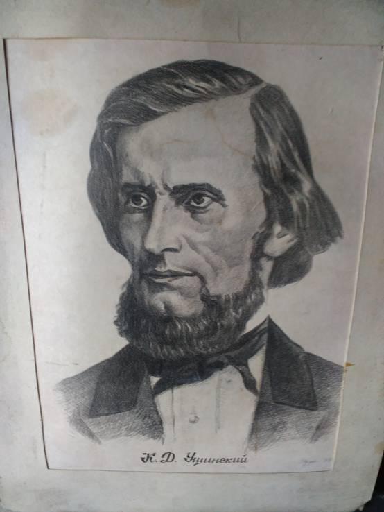 Портрет ХХ века