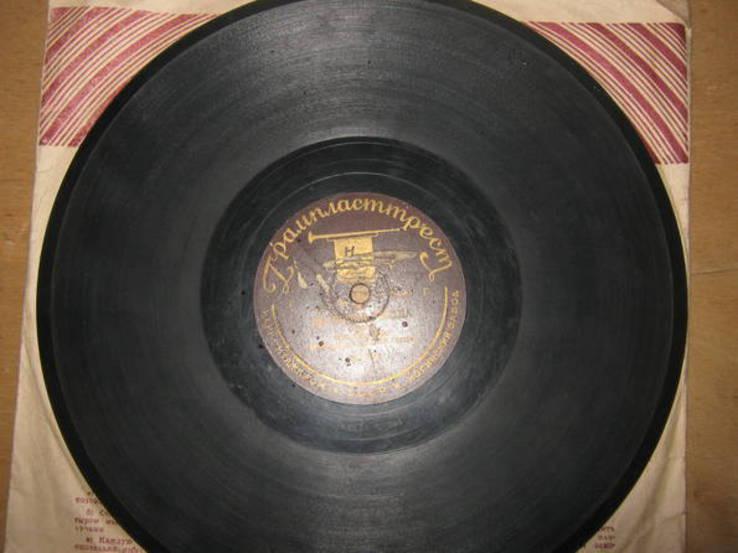 Пластинка Вечерняя звезда, вальс Ф. Ферера (соло на гитаре),Луна, Фокстрот., фото №2