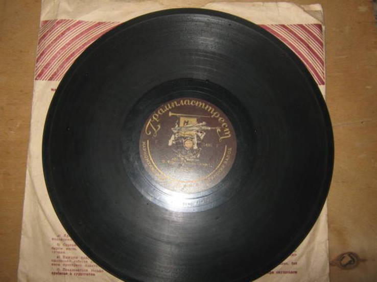 Пластинка Вечерняя звезда, вальс Ф. Ферера (соло на гитаре),Луна, Фокстрот., фото №3