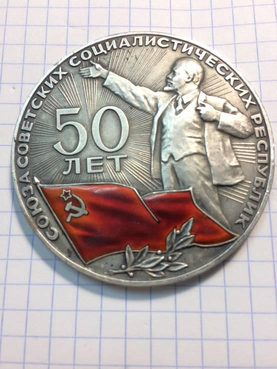 Настольная медаль серебро 925 пробы