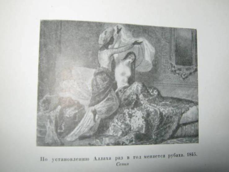 Брюллов, фото №5