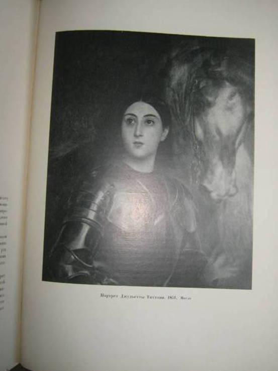 Брюллов, фото №6