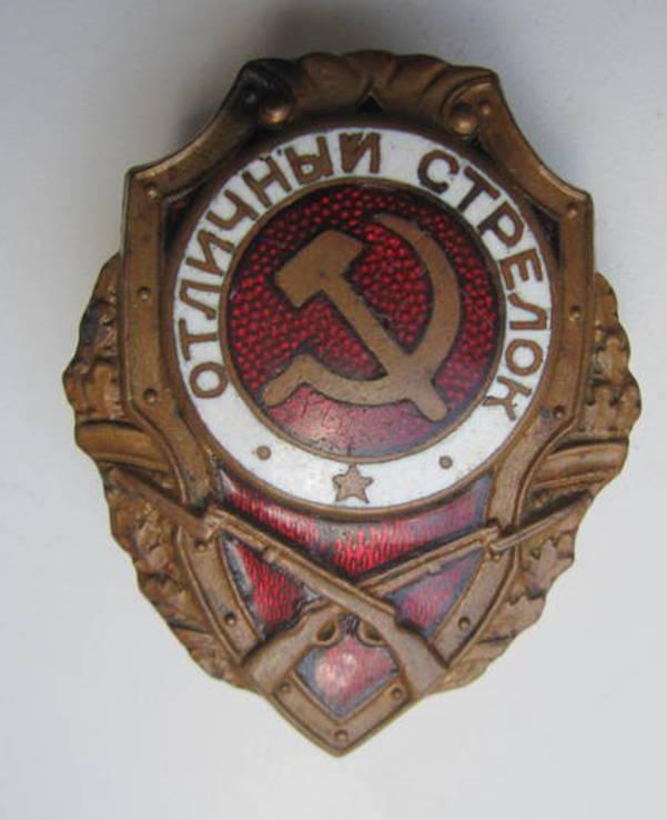 Отличный стрелок производства ГДР для советской армии.