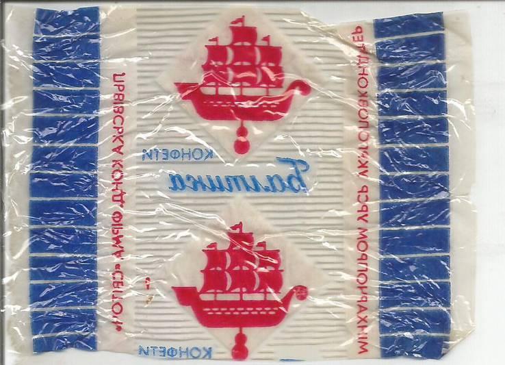 Фантик Балтика 1960-е Свиточ обертка от конфеты