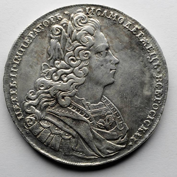 1 рубль 1727 года (Петра 2)