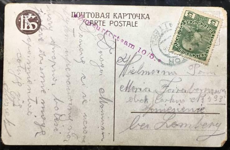 Открытка (Венгрия), фото №3