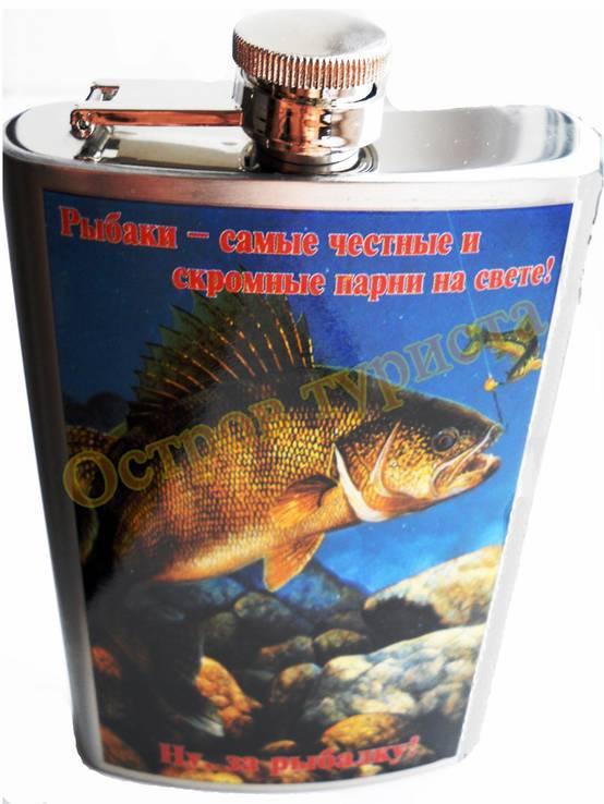 Фляга рыбака 8 oz 240 мл