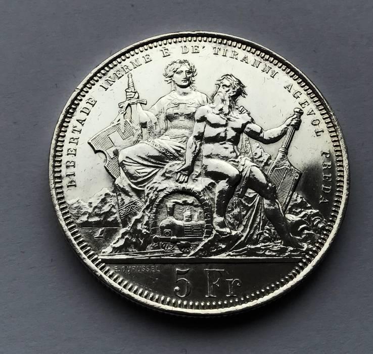 5 франков Лугано Швейцария