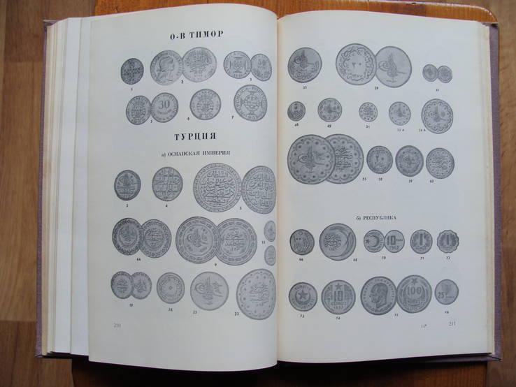 Монеты стран зарубежной Азии и Африки  XIX - XX века, фото №13