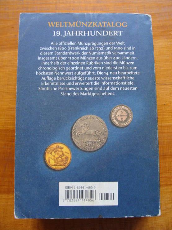 Монеты Мира 19 века.    14 - е издание.  Günter Schön,   Jean-François Cartier., фото №4