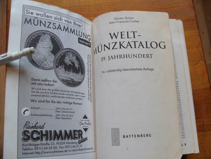 Монеты Мира 19 века.    14 - е издание.  Günter Schön,   Jean-François Cartier., фото №5