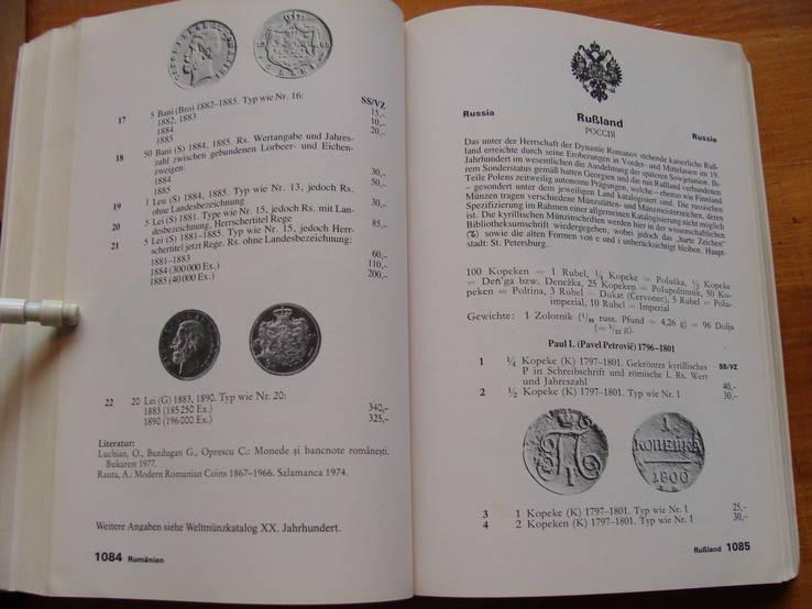 Монеты Мира 19 века.    14 - е издание.  Günter Schön,   Jean-François Cartier., фото №21