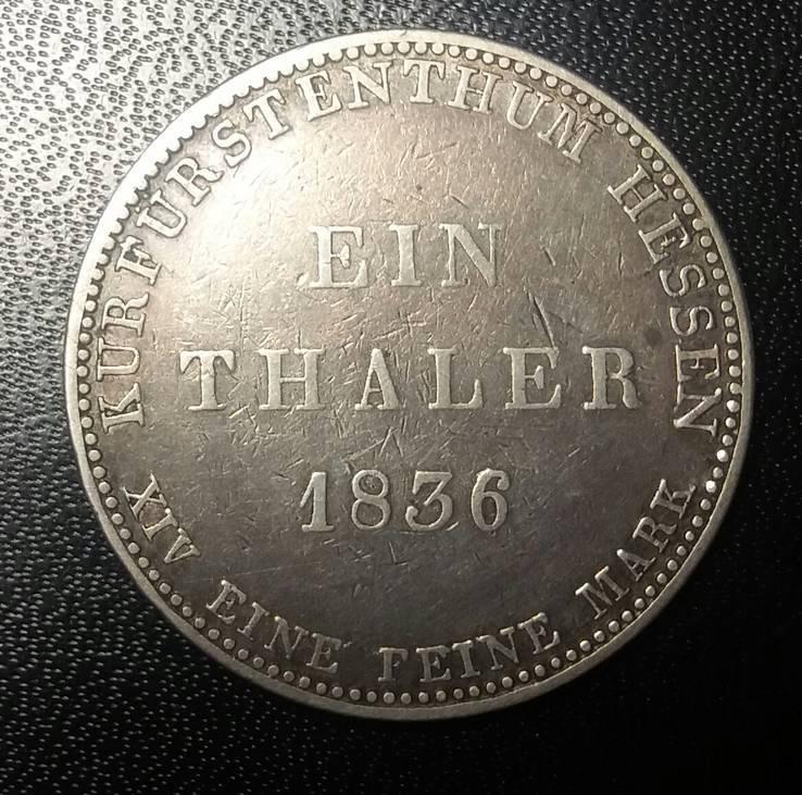 Талер 1836 г.